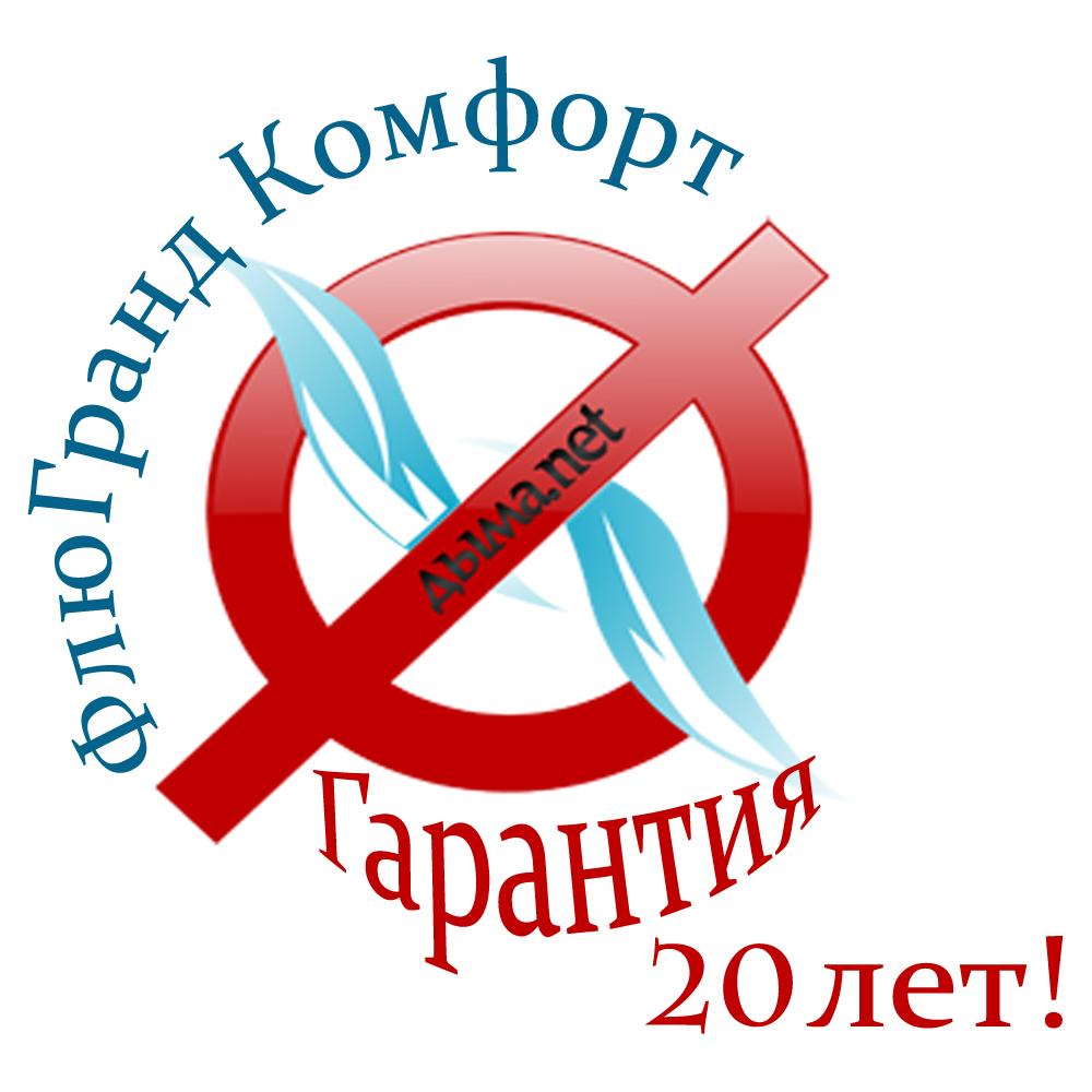 ФлюГранд Комфорт