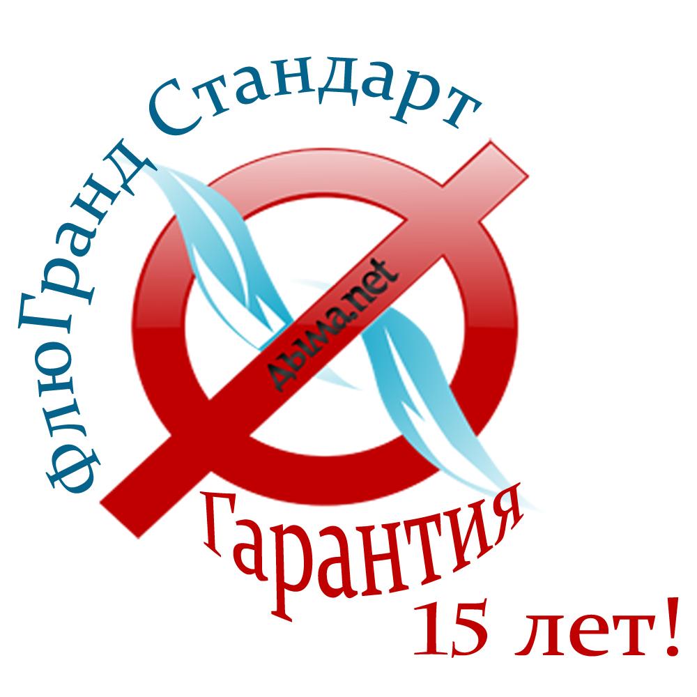 Дымоход ФлюГранд Стандарт - Гарантия 15 лет